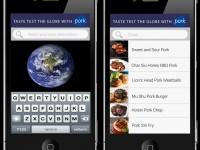 Pork mobile app