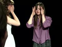 Three Sisters Scene