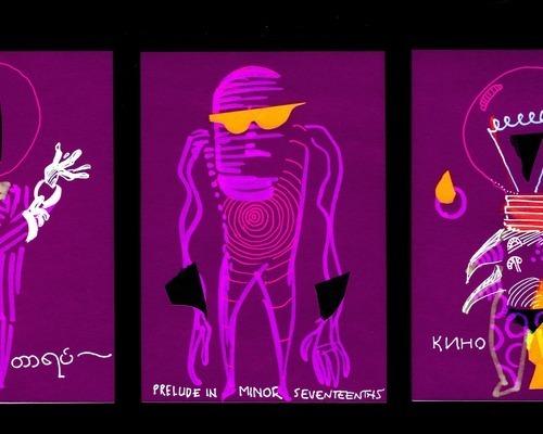 Three Alien Sounds